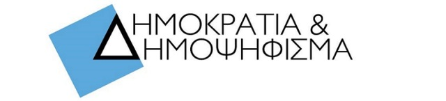 Logo 940_200